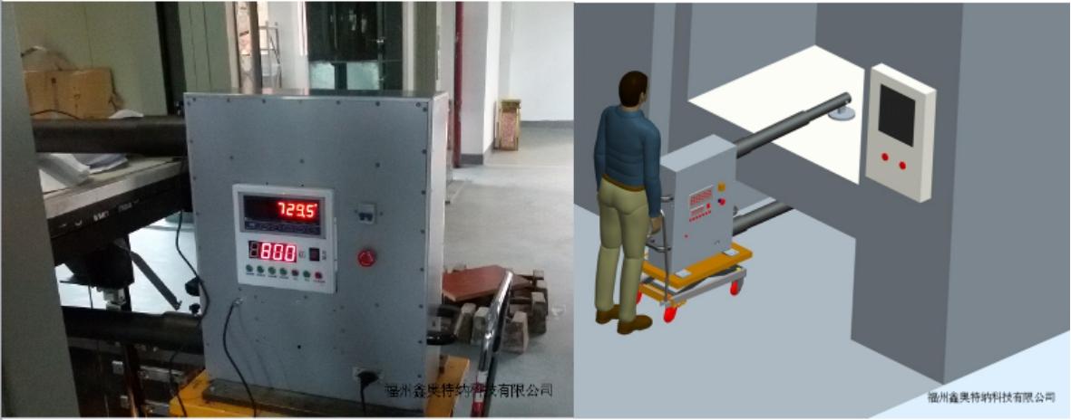 电梯超载模拟载荷测试仪